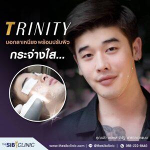 tinity2